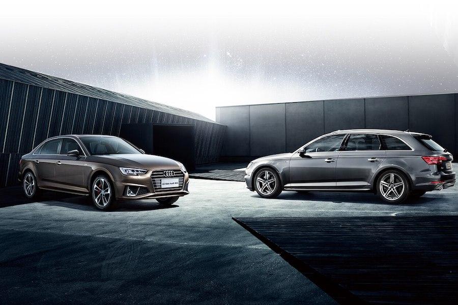 预售价30.8万起 新款奥迪A4L将于4月10日上市