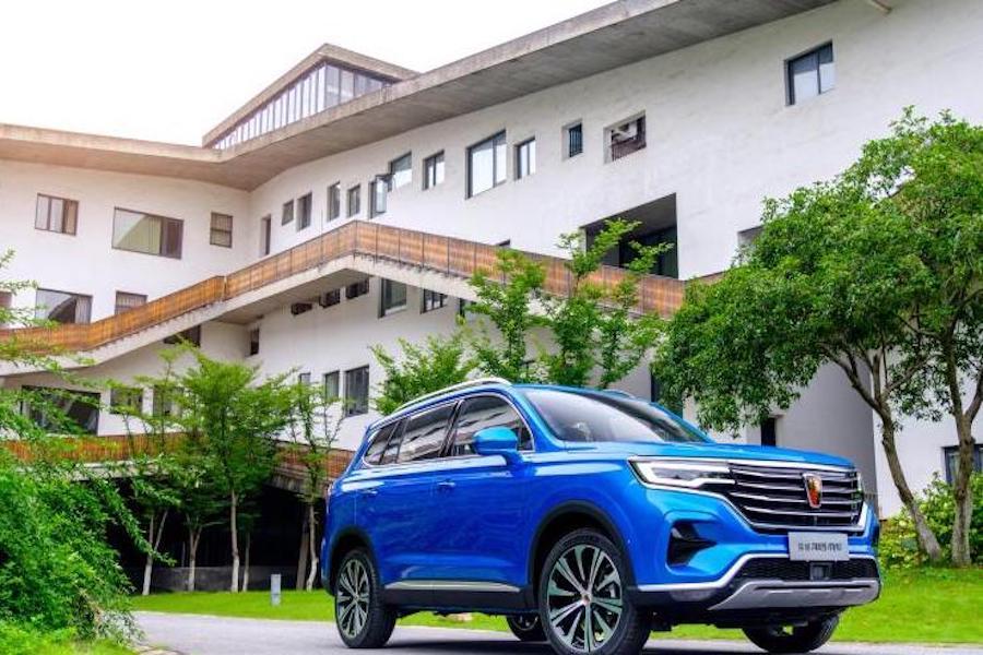 售价14.58万元 荣威RX5 MAX新增车型现已上市