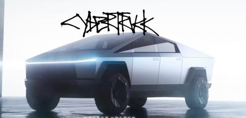 马斯克:新电动皮卡Cybertruck没有门把手