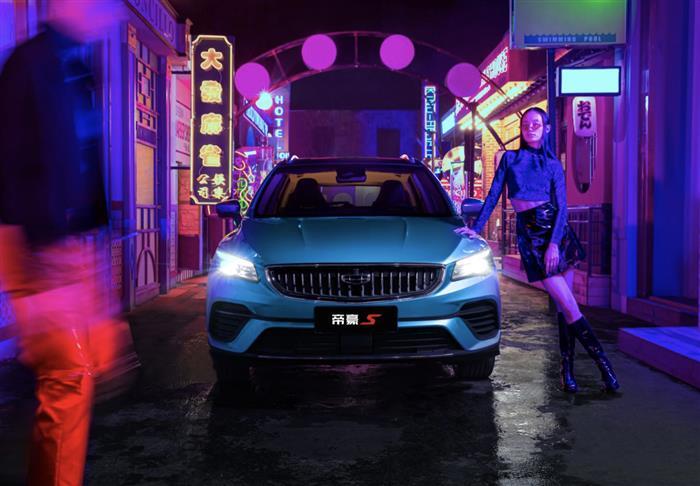 """全新SUV""""帝豪S""""将于4月上市"""