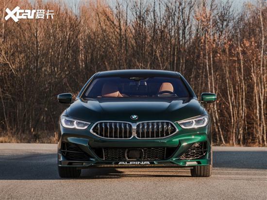BMW iX领衔 宝马集团上海车展阵容曝光