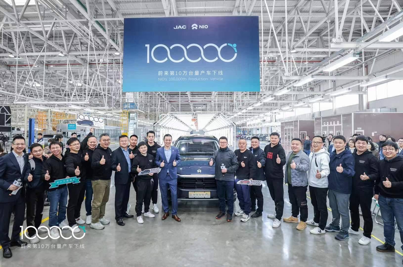 用时约35个月 蔚来第10万辆量产车下线