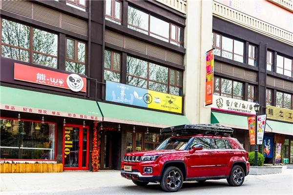 硬派SUV北京越野BJ30将于4月16日正式上市