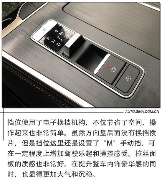 兼顾豪华与性能 试驾星途TX超能四驱版