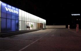 沃尔沃S90新能源