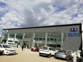 北京金瑞意吉利4S店