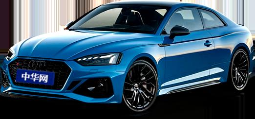 奥迪RS 5-特卖