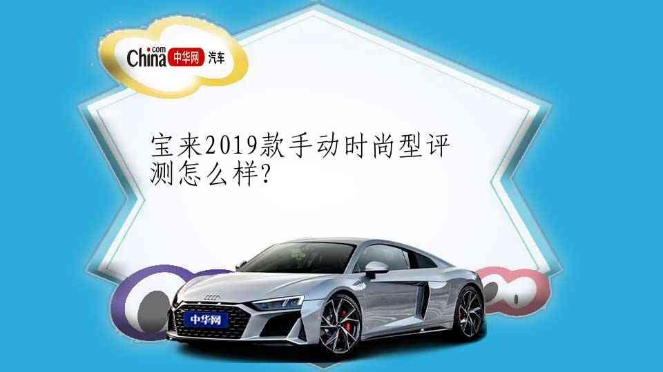外地车在重庆违规怎么处理?
